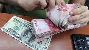 Lesu, rupiah melemah 0,17% ke Rp 14.628 per dolar AS pada tengah hari ini
